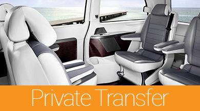 button-private-transfer-b